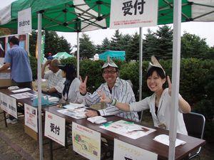 festa-volunteer.jpg