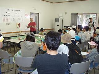 北海道サーモン協会