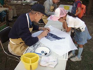 札幌魚拓の会