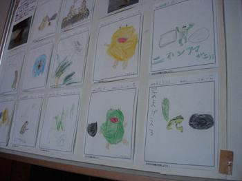 カエルのお絵かき04