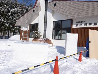 雪像の土台完成!