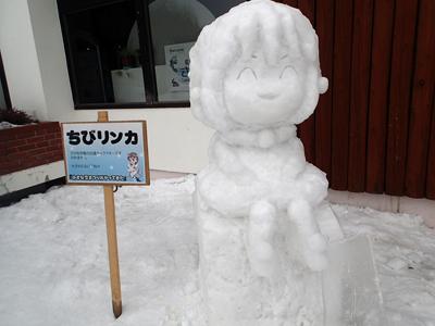 リンカちゃん雪像