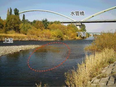水管橋上流